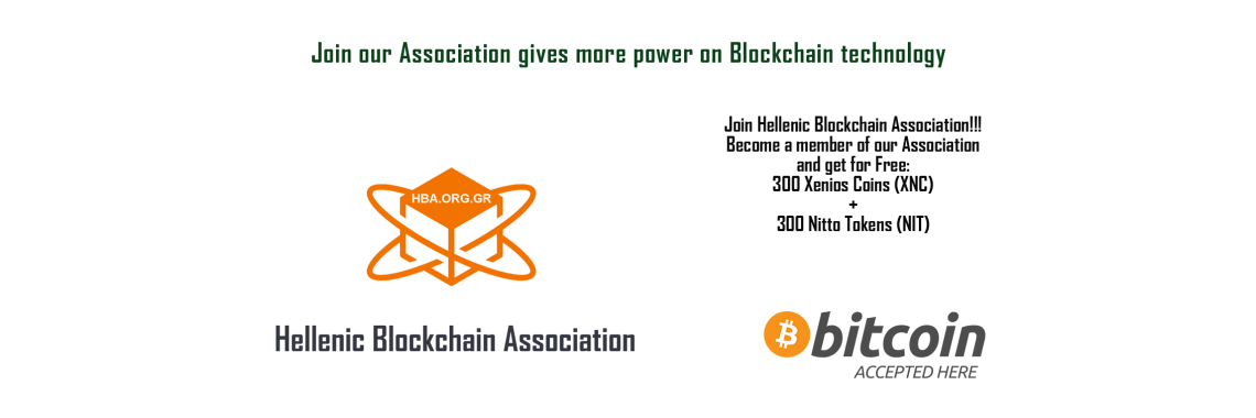 Hellenic Blockchain Association